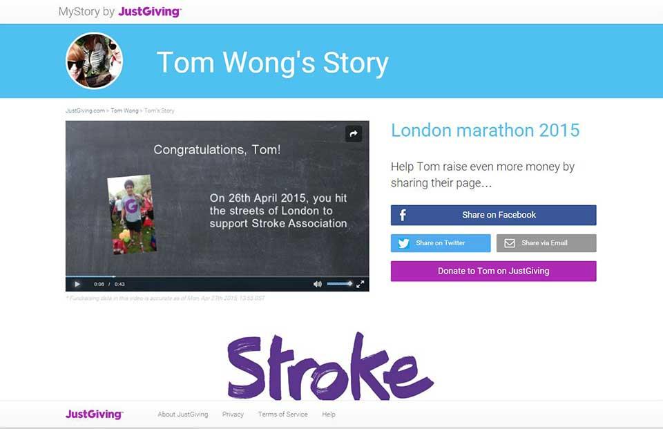 Screengrab of JustGiving MyStory app